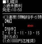 ho84_3.jpg