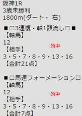 ichi414_1.jpg