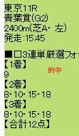ichi428_4.jpg