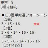 ichi429_1.jpg