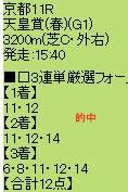 ichi429_4.jpg