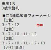 ichi513_2.jpg