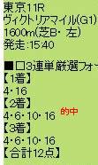 ichi513_4.jpg