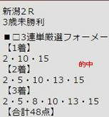 ichi519_1.jpg