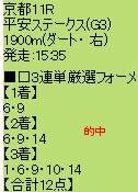 ichi519_5.jpg