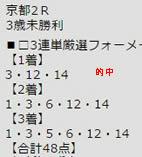 ichi526_1.jpg
