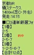 ichi56_4.jpg