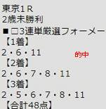 ichi623_1.jpg