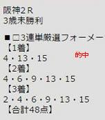 ichi69_1.jpg