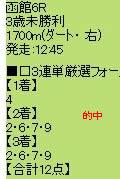 ichi714_4.jpg