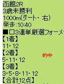 ichi715_5.jpg