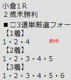 ichi728.jpg
