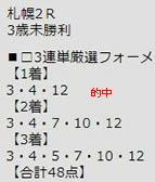 ichi728_2.jpg