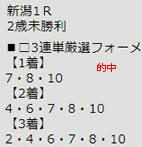ichi729_1.jpg