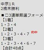 ichi77_1.jpg