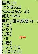 ichi78_3.jpg