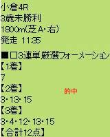 ichi811_3.jpg