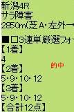 ichi811_4.jpg