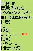 ichi812_3.jpg