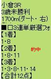 ichi84_3.jpg