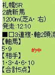 ichi84_4.jpg