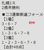 ichi85.jpg