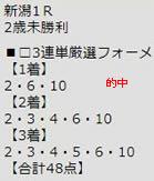 ichi85_1.jpg