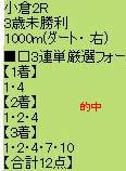 ichi85_3.jpg