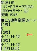 ichi85_4.jpg