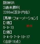ike414_1.jpg