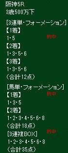 ike415_1.jpg