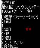 ike415_2.jpg
