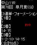ike415_3.jpg