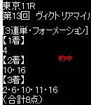 ike513_4.jpg