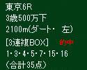 ike519_2.jpg