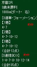 ike520_.jpg