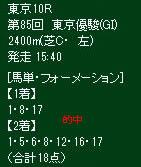 ike527.jpg