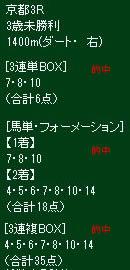 ike55_1.jpg