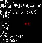 ike56_3.jpg