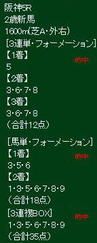 ike610_1.jpg