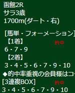 ike616_1.jpg