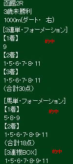 ike624_1.jpg