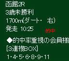 ike714_1.jpg