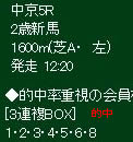 ike71_1.jpg