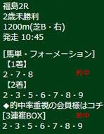 ike721_1.jpg