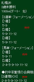 ike729_1.jpg