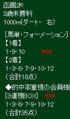 ike78_1.jpg