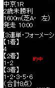ike78_2.jpg