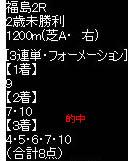 ike78_3.jpg