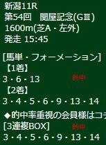 ike811.jpg